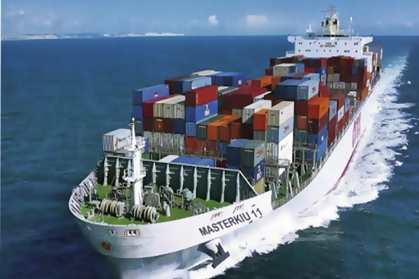 Lowongan Kapal Cargo Container